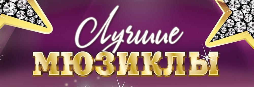 myuzikly_1