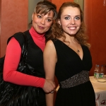 _гости_2012